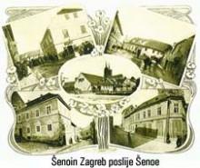 Šenoin Zagreb poslije Šenoe - stara razglednica